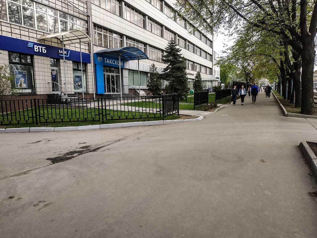 Сервисно-визовый центр Чехии в г. Москве