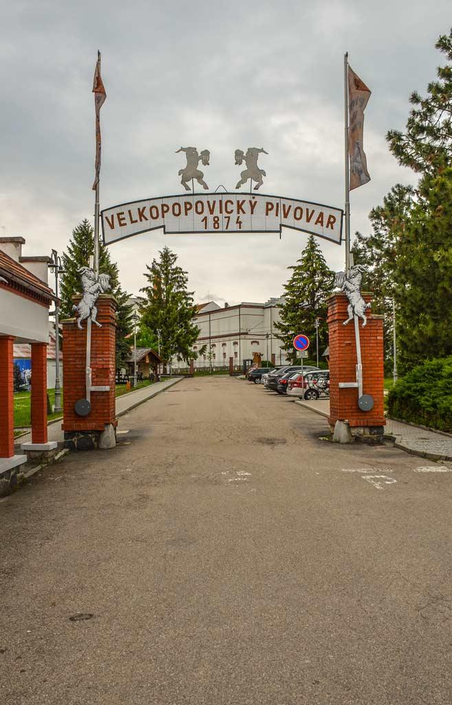 Велко-Поповицкий пивовар. Главные ворота