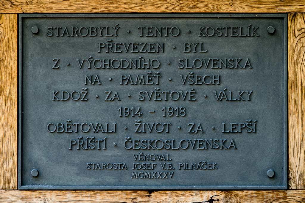 Церковь Св. Николая Чудотворца. Памятная табличка