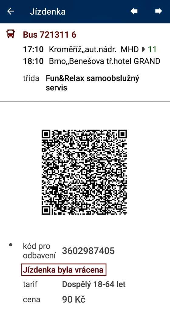 Возврат билета в мобильном приложении IDOS