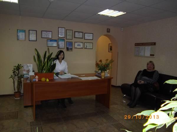 УЗИ Центр Новомосковск 2