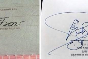 «Подпишите, пожалуйста…» или Топ-20 оригинальнейших подписей, которые просто невозможно повторить!