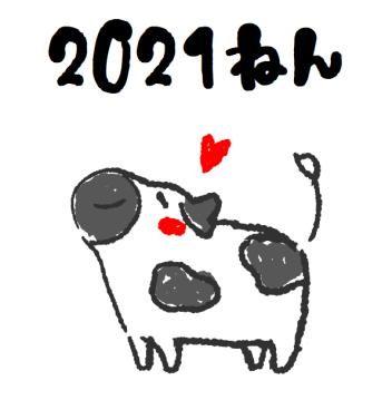 手書き 2020 年賀状