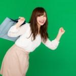 【無料で起業コンサル】キラキラ起業女子が、真の起業女子として再びキラキラするために
