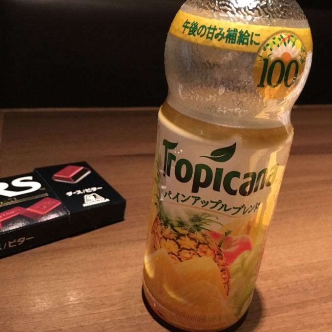 IMG_0161