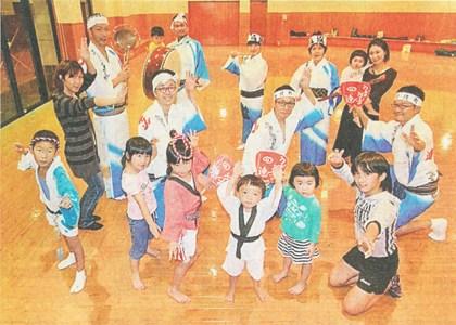 2016年11月2日長崎新聞に掲載された西海市の阿波踊りうずうず連メンバー