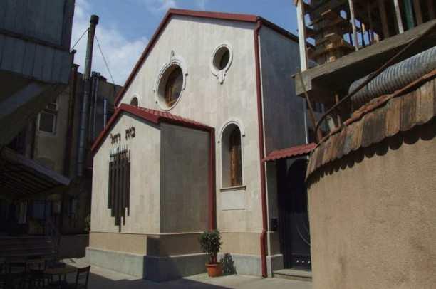 sinagoga v tbilisi