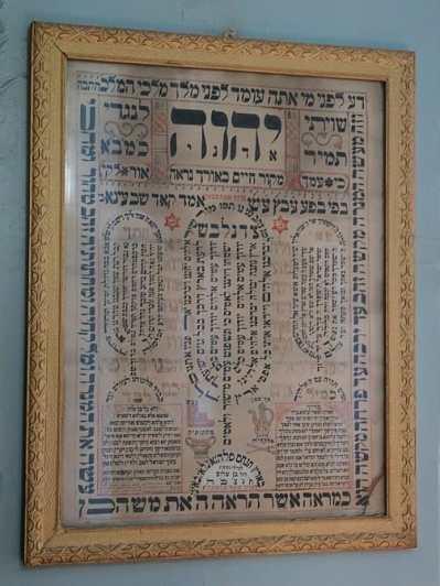sinagoga v oni