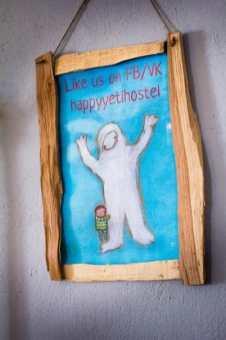 Хостел Happy Yeti в Гудаури