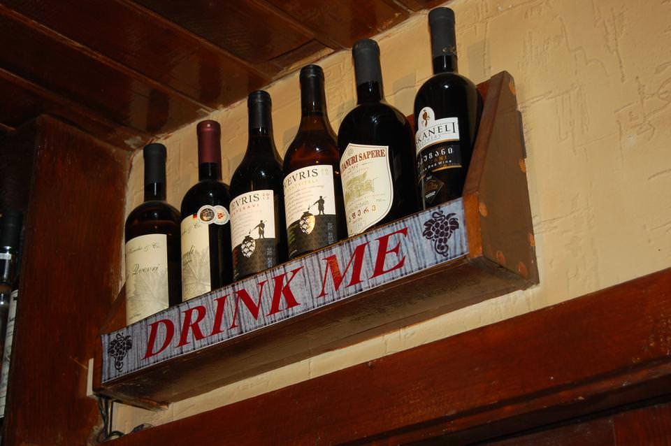 Винный бар «Санчо»