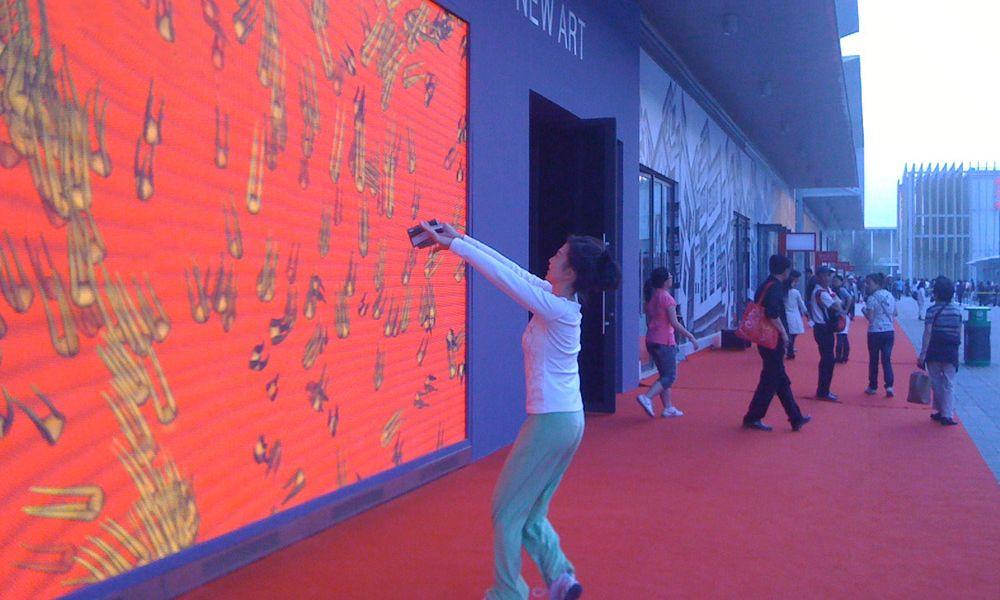 Corps Complices à l'exposition universelle de Shanghai