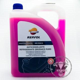 Антифриз концентрат Repsol Anticonge. Refr. Org. MQ Puro