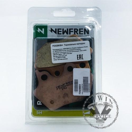 Тормозные колодки NEWFREN FD0290SH