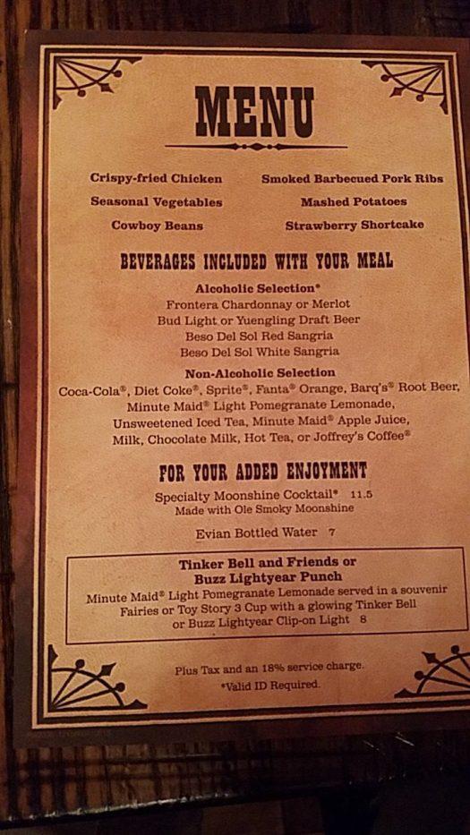 Hoop-Dee-Doo Musical Revue menu