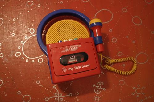 Avere Karaoke by Ian Page-Echols
