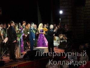 Александр Гилёв. Спектакль о любви