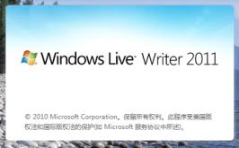 Writer 2011启动画面