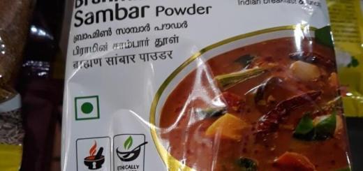 brahmin sambar powder meeran