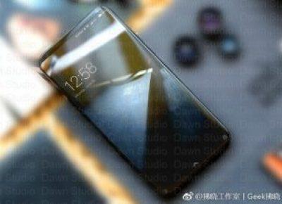 Xiaomi Chiron para el 25 de julio