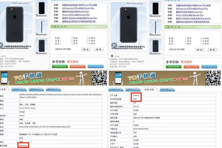 características iphone 8