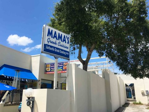 MAMA'S Greek Cuisine