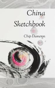 Chip Dameron | China Sketchbook