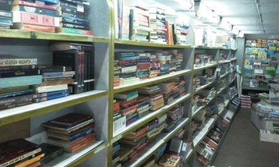 Picture of a bookstore in India