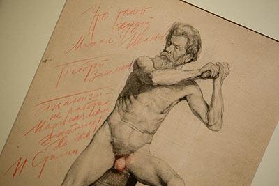 Пометки Сталина на рисунках
