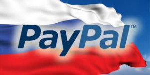 paypalrus