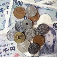 Le Japon pas cher : 10 conseils pour petits budgets
