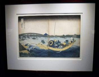 vagabondageautourdesoi-fukami-wordpress-1070740