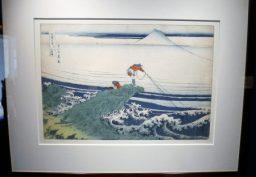 vagabondageautourdesoi-fukami-wordpress-1070742