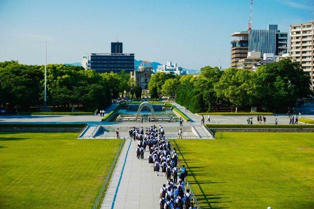 Le parc du mémorial de la paix