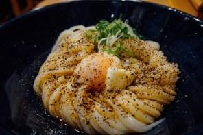Vagabondays-Japan-Food-8