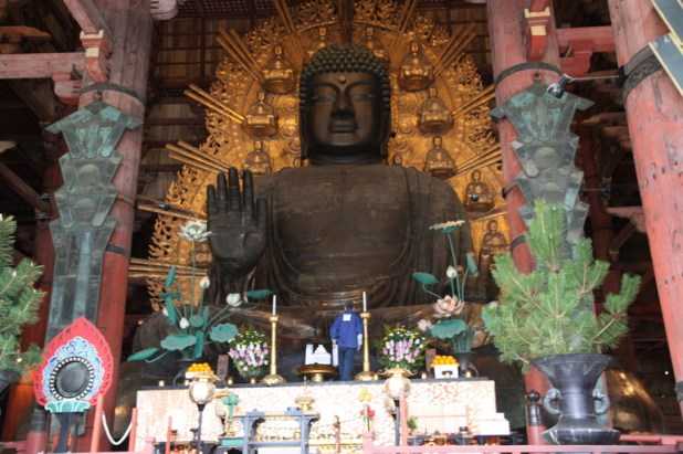Daibutsu, the Great Buddha of Nara