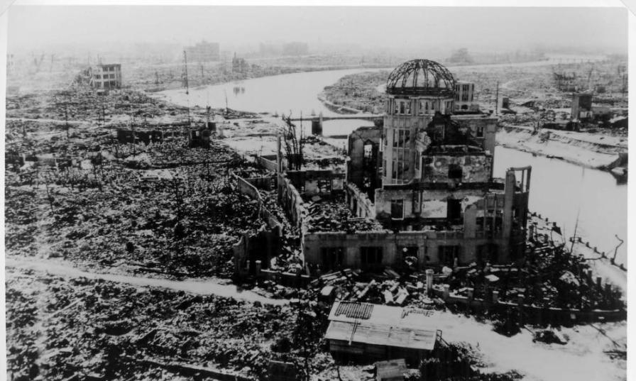 Le Dôme d'Hiroshima, autrefois un hall de promotion des industries