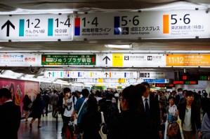 Vagabondays-Tokyo-Walks-30