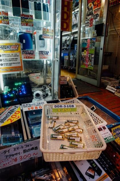 Vagabondays-Tokyo-Walks-82