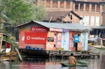 A floating mobile store