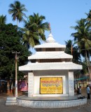 Welcome to Raghurajpur