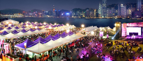 Hong Kong Wine & Dine 1