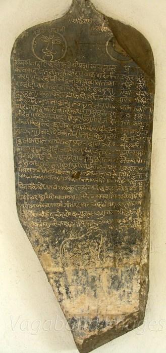 Some old scriptures restored!