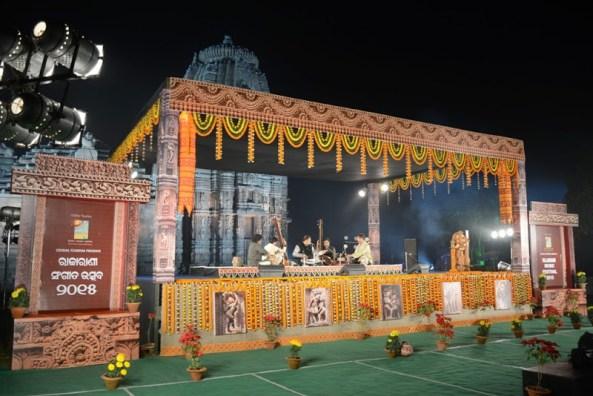 Rajarani_festival