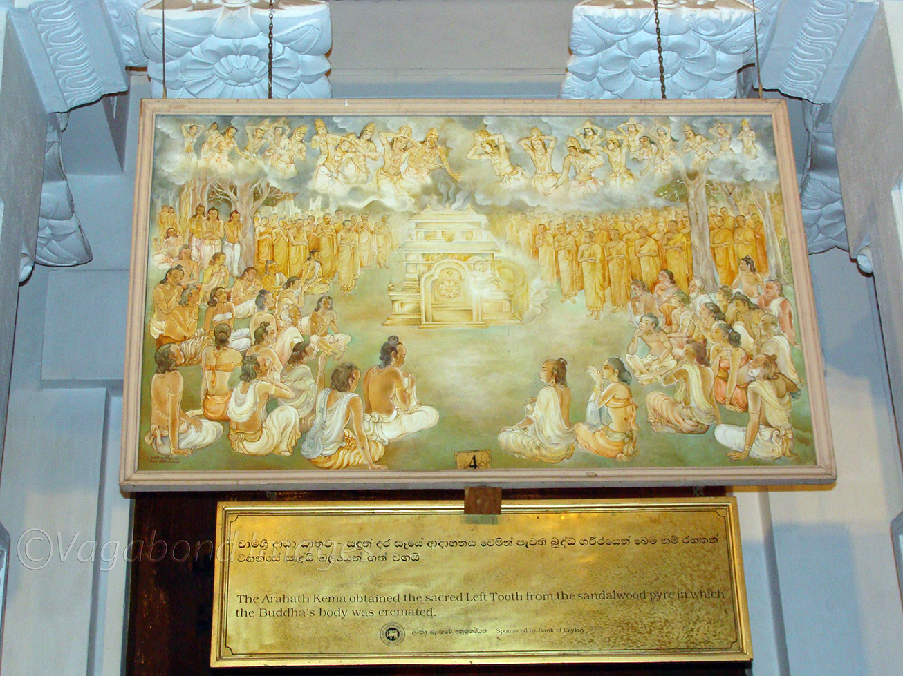 The origin of the tooth relic