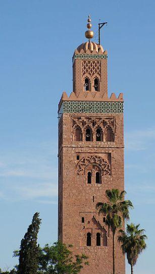 Minaret - Koutoubia Mosque - Marrakesh