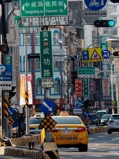 Guía  Taiwán
