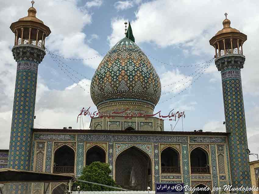 Sayyed-Alaeddin-Hossein-Shiraz