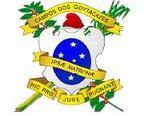 Concurso Câmara de Campos dos Goytacazes (RJ) 2012 - Edital, Inscrição e Provas