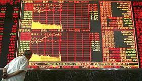 Cursos para aprender investir na Bolsa de Valores