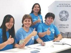 Mesário Voluntário Eleições 2014 - Participar, TRE 02